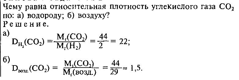 Плотность углекислоты